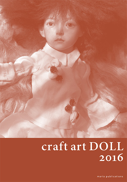 image_cover_doll2016