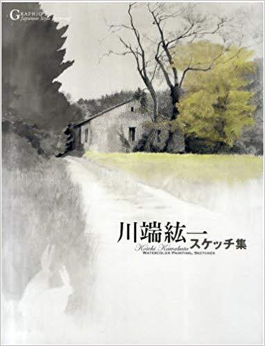 kawabata_cover